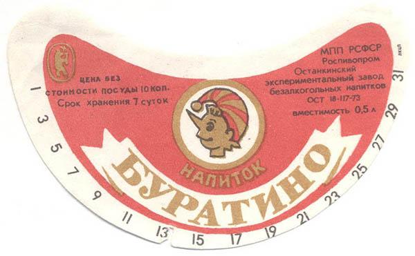 Экспериментальный пивоваренный завод