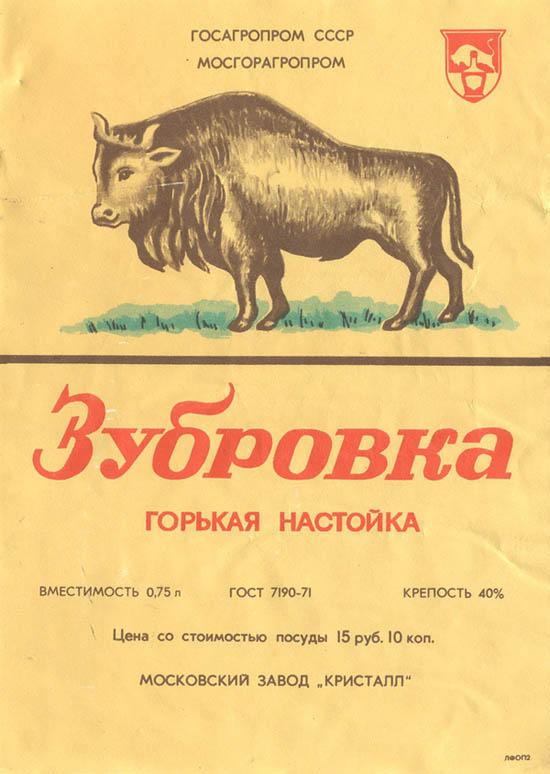 http://e-tiketki.narod.ru/nastoiki/img/zubrovka.jpg